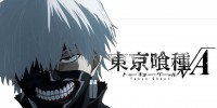 Tokyo Ghoul' Season 3 News And Rumors: Release Date Deferred Until 2017; Fans File a Petition for a Remake