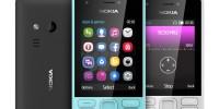 The Nokia 216
